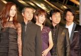 (左から)黒木メイサ、柳葉敏郎、高島礼子、波岡一喜、斎藤工 (C)ORICON DD inc.