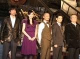 (左から)山崎貴監督、マイコ、池内博之、緒形直人、山崎努 (C)ORICON DD inc.