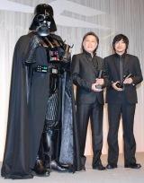 """日本CM界最大のイベント『2010 50th ACC CM FESTIVAL』で""""ベスト演技賞""""を受賞した(左から)ダース・ベイダー、北大路欣也、大森南朋 (C)ORICON DD inc."""