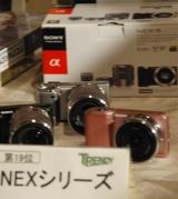 雑誌『日経トレンディ』(日経BP社)が選ぶ「2010ヒット商品ベスト30」今年のヒット商品19位の「NEXシリーズ」