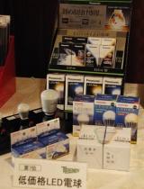雑誌『日経トレンディ』(日経BP社)が選ぶ「2010ヒット商品ベスト30」今年のヒット商品7位の「低価格LED電球」