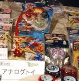 雑誌『日経トレンディ』(日経BP社)が選ぶ「2010ヒット商品ベスト30」今年のヒット商品30位の「アナログトイ」