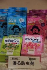 雑誌『日経トレンディ』(日経BP社)が選ぶ「2010ヒット商品ベスト30」今年のヒット商品26位の「香る防虫剤」