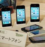 雑誌『日経トレンディ』(日経BP社)が選ぶ「2010ヒット商品ベスト30」今年のヒット商品3位の「スマートフォン」