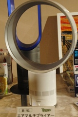 雑誌『日経トレンディ』(日経BP社)が選ぶ「2010ヒット商品ベスト30」今年のヒット商品17位の「エアマルチプライアー」