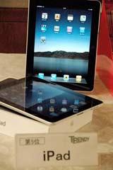 雑誌『日経トレンディ』(日経BP社)が選ぶ「2010ヒット商品ベスト30」今年のヒット商品5位の「iPad」
