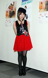 卒業記念写真集『えれぴょん』の発売記念イベントを都内で行った、AKB48卒業生・小野恵令奈 (C)ORICON DD inc.