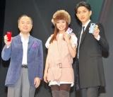 (左から)ソフトバンクグループ代表・孫正義氏、上戸彩、松田翔太 (C)ORICON DD inc.