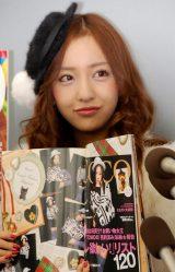 AKB48・板野友美(C)ORICON DD inc.