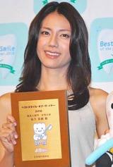 """『ベストスマイル・オブ・ザ・イヤー 2010』の""""著名人の部""""を受賞した松下奈緒 (C)ORICON DD inc."""