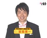 """""""地デジ大使""""として異例の抜擢となったRKB毎日放送・宮脇憲一アナウンサー"""