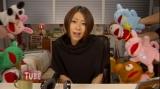 宇多田ヒカルが初監督を務めた「Goodbye Happiness」ミュージックビデオの抜きカット