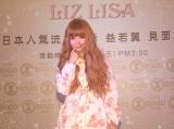 「LIZ LISA」出店イベントで台湾初上陸を果たした益若つばさ