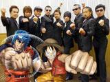 『ジャンプHEROES film「ONE PIECE 3D」「トリコ3D」』の主題歌は東京スカパラダイスオーケストラ (C)尾田栄一郎/「2011 ワンピース」製作委員会 (C)島袋光年/「2011 トリコ』製作委員会