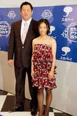 『スカパー!アワード2010』ブルーカーペットに登場した(左から)山崎武司、片岡安祐美