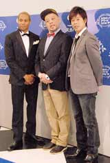 『スカパー!アワード2010』ブルーカーペットに登場したダンテ・カーヴァー、野性爆弾