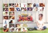 中野美奈子アナウンサーが撮影した『アナ★バン!カレンダー2011』