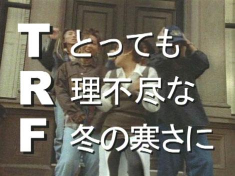 TRFが5人で踊る姿も映し出される『「冷えしらず」さんの生姜シリーズ』新CM