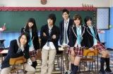 映画『高校デビュー』で同世代の出演者とともに撮影に臨んだ菅田将暉(前列左)