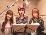ユニットでレコーディングを行う(左より)小泉エリ、宇都宮まき、稲垣早希