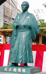 東日本唯一の坂本龍馬像がお披露目(C)ORICON DD inc.
