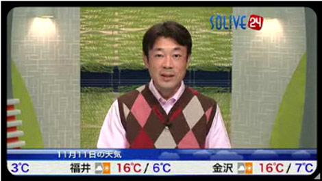 福井 ウェザー ニュース