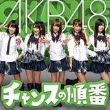 AKB48「チャンスの順番」Type-K
