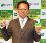 胃腸薬『ガストール』新CM発表会に出席した岡田武史氏 (C)ORICON DD inc.