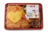 ハート型の卵のうす焼きがポイント! ミニストップで発売される『めぞん一刻』音無響子の『愛情弁当』