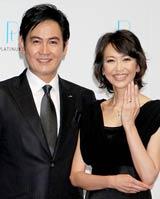 『第3回プラチナ夫婦アワード』を受賞した宅麻伸&賀来千香子夫妻