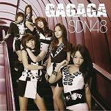 SDN48のメジャーデビューシングル「GAGAGA」【韓国盤】のジャケット写真