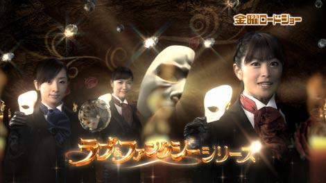 """日本テレビ系『金曜ロードショー』25周年記念PRで、映画『オペラ座の怪人』の""""ファントム""""さながらのコスプレを披露"""