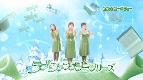 日本テレビ・西尾由佳理アナらが『金曜ロードショー』25周年記念PRのCMに出演