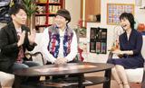 夫・渡辺謙の素顔を語る女優・南果歩(右)