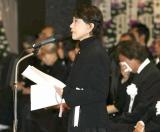 星野哲郎さんの葬儀・告別式で、以前星野さんからもらっていたという未発表の詞を読み上げた水前寺清子