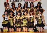 新曲「みらくるが止まンないっ!」を初披露したSUPER☆GiRLS (C)ORICON DD inc.
