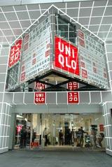 ユニクロが1日あたりの売上高100億円を突破(写真は今年3月にオープンした渋谷道玄坂店) (C)ORICON DD inc.
