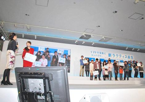 トヨタ『新ラクティス』発表会に出席した新垣結衣 (C)ORICON DD inc.