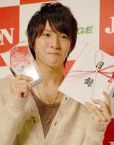 グランプリを受賞した高校3年生の上遠野太洸(かとおのたいこう)さん(C)ORICON DD inc.
