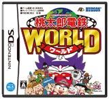『桃太郎電鉄WORLD』 (C)HUDSON SOFT