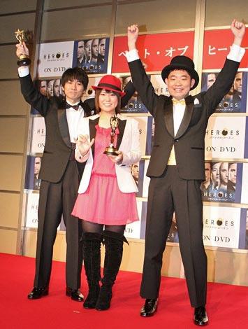 海外ドラマ『HEROS ファイナル・シーズン』DVDリリース記念イベントに出席した吉田えり(中央)とキングオブコメディの高橋健一(左)、今野浩喜 (C)ORICON DD inc.
