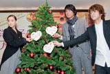 クリスマスツリーに大ヒットの願掛け 映画『洋菓子店コアンドル』に出演の江口洋介(中央)、蒼井優(左)、深川栄洋監督