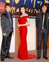 ミュージカル『マルグリット』の製作発表会見に出席した(左から)田代万里生、藤原紀香、西城秀樹