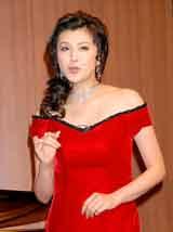 ミュージカル『マルグリット』の製作発表会見で歌唱披露した藤原紀香