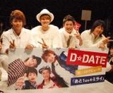 D-BOYS発の新ユニットがCDデビュー