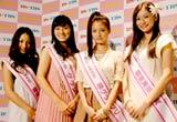 『non-no』新モデルに選ばれた(左から)審査員特別賞の大島なぎささん、グランプリの岩本乃蒼(いわもと・のあ)さん、準グランプリの上田眞央さん、審査員特別賞の西田有沙さん