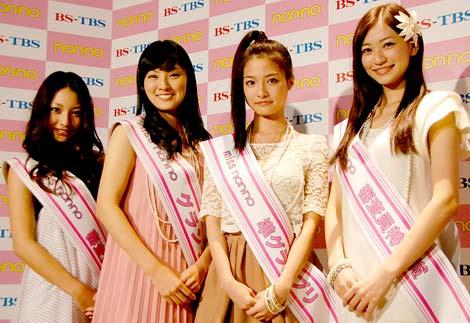 サムネイル 『non-no』新モデルに選ばれた(左から)審査員特別賞の大島なぎささん、グランプリの岩本乃蒼(いわもと・のあ)さん、準グランプリの上田眞央さん、審査員特別賞の西田有沙さん