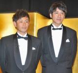 大晦日特番『絶対に笑ってはいけないスパイ24時』(日本テレビ系)の会見に出席したココリコの遠藤章造と田中直樹 (C)ORICON DD inc.