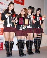 『2010 ユーキャン新語・流行語大賞』でトップテンに選ばれたAKB48(左から高城亜樹、高橋みなみ、指原莉乃、倉持明日香) (C)ORICON DD inc.