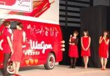 『日本縦断グリコワゴン』広告キャンペーン発表会の模様 (C)ORICON DD inc.